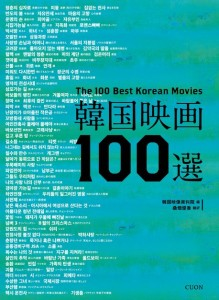 korea_movies