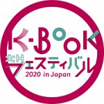 KBF2020_icon_red