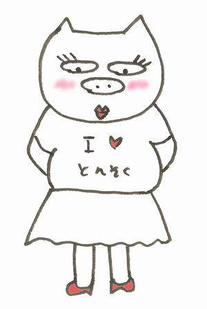 tonchan