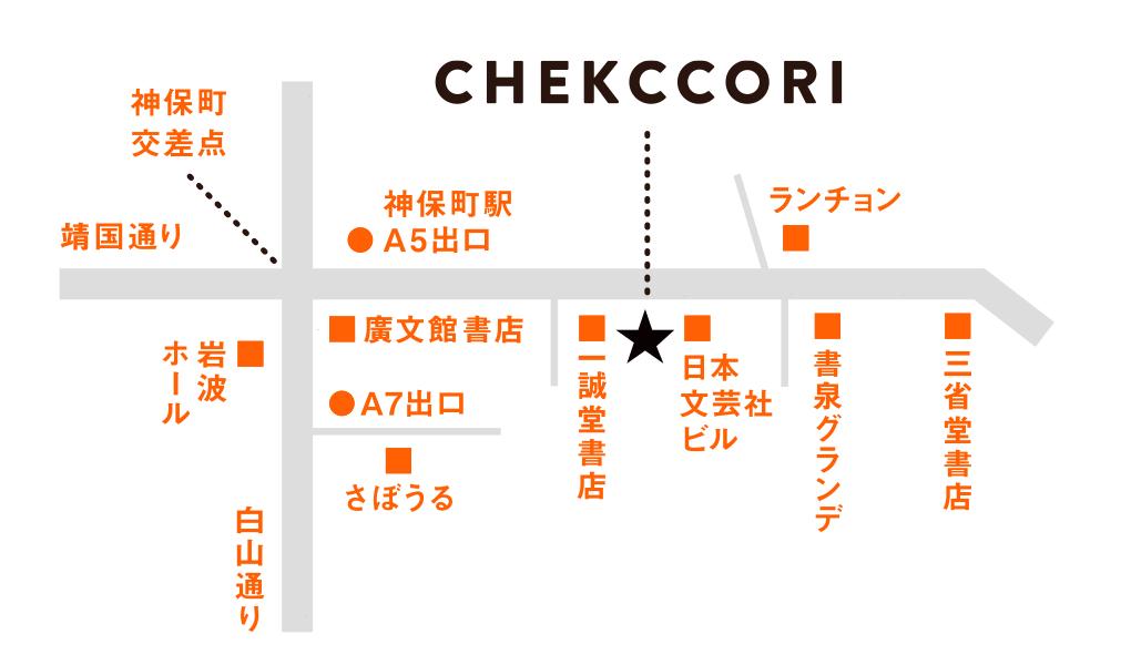 map_chekccori