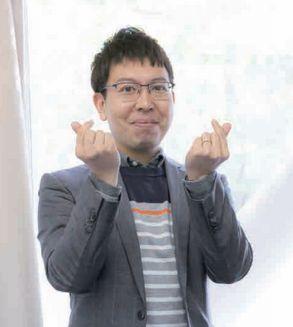 yuuki_inagawa